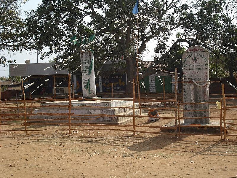 The 'Shaheed Sthal' - a memorial to the martyrs of the Tapkara firing (courtesy :Shripad Dharmadhikary)