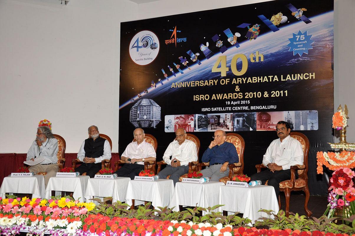 40th Anniversary day Celebrations at ISRO Headquarters in Bengaluru
