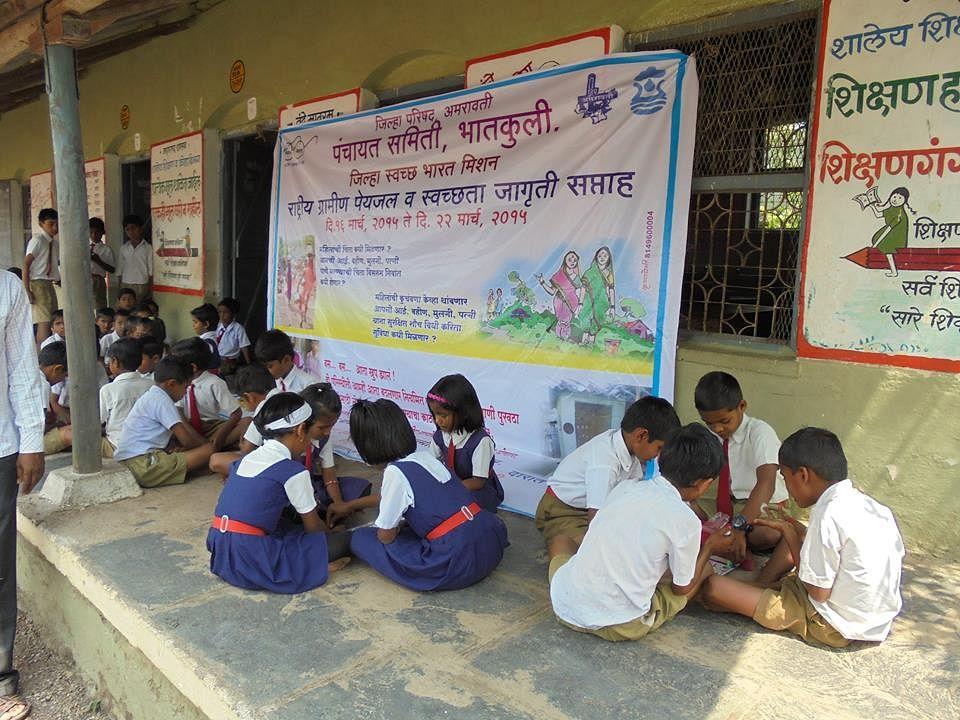 Gamified Awareness program by Bhatkuli Gram Panchayat