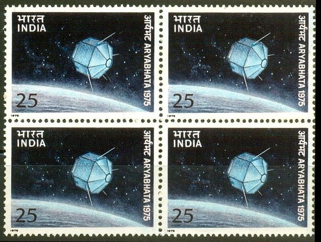 FOUR POSTAL STAMPS ARYABHATA SATELLITE