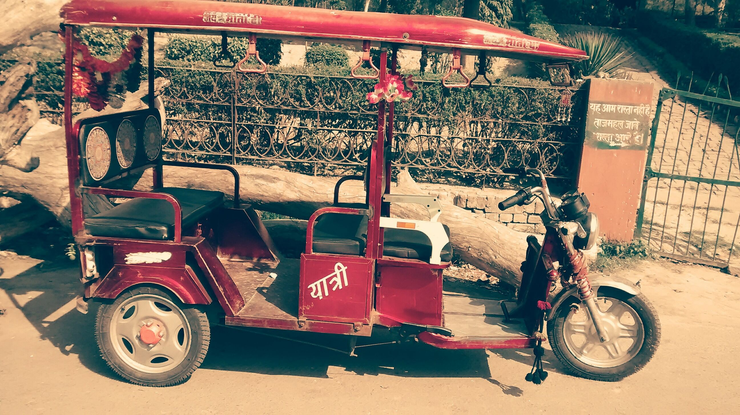 These rickshaws are eco friendly and do not create any noise.
