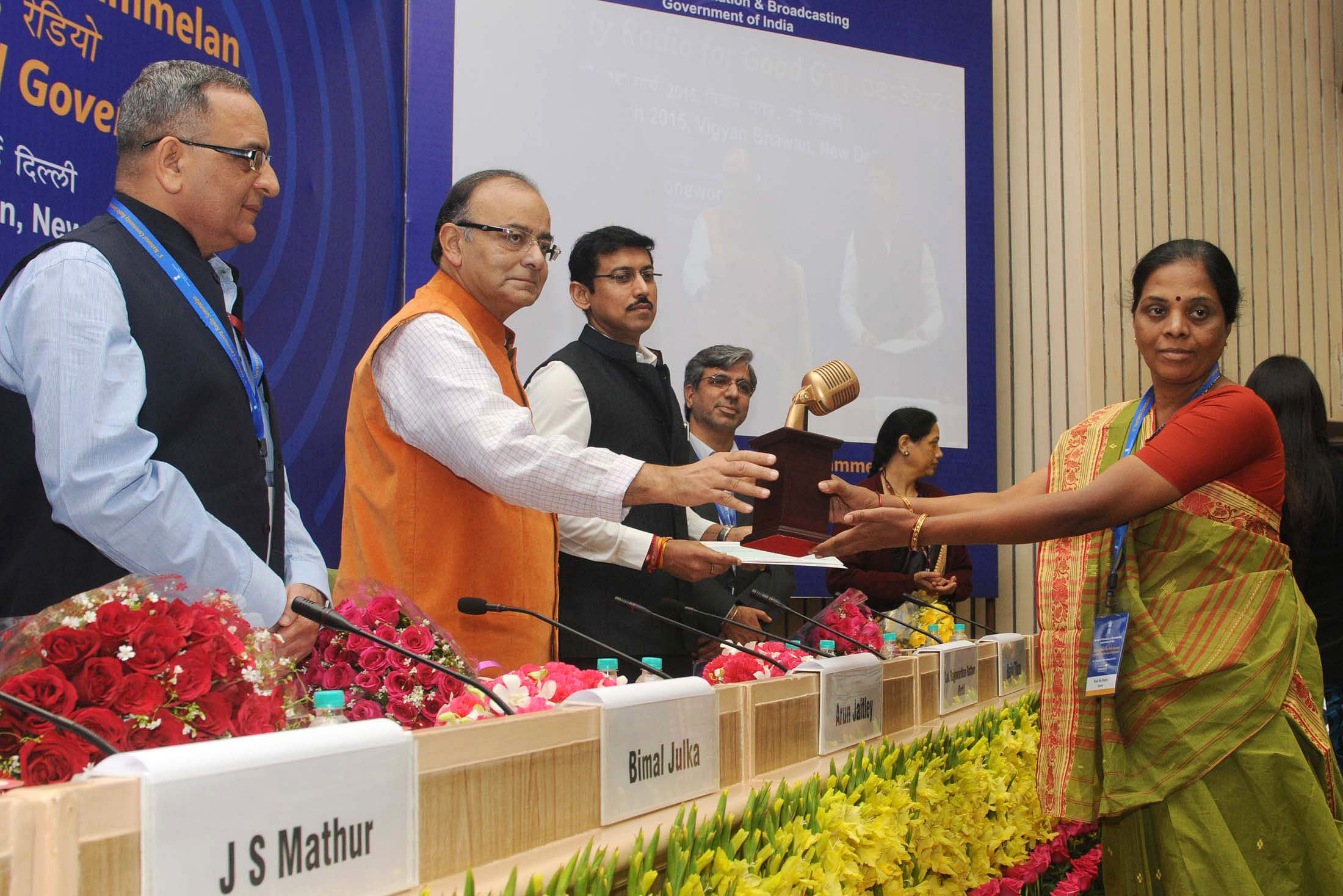 Shanta Koshti of Rudi No Radio receiving an award for promoting culture at the Community Radio Sammelan held recently in New Delhi.