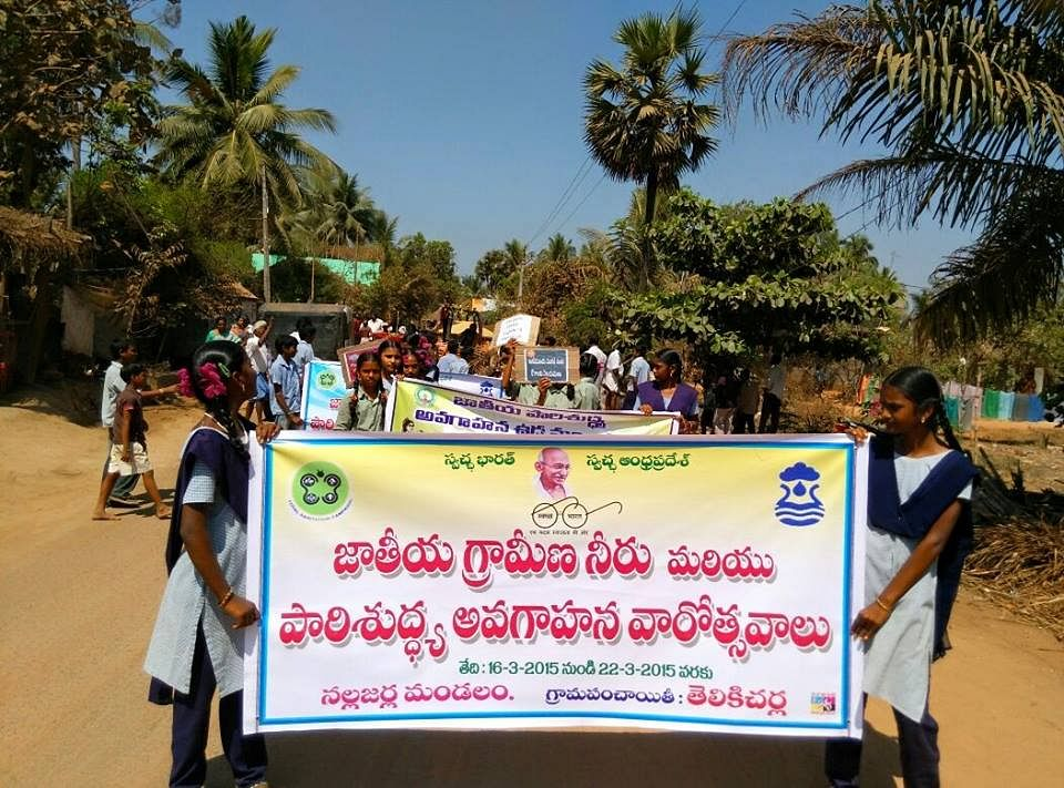 Students in Telikeecherla (Nallajarla mandal, Andhra) taking out a rally in glaring hot sun