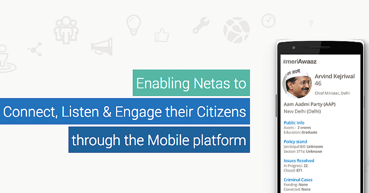 Now Connect With Your Ministers And Solve Local Issues Using Your Smartphone