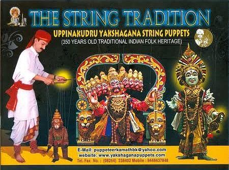 Uppinakudru Yakshagana String Puppets.
