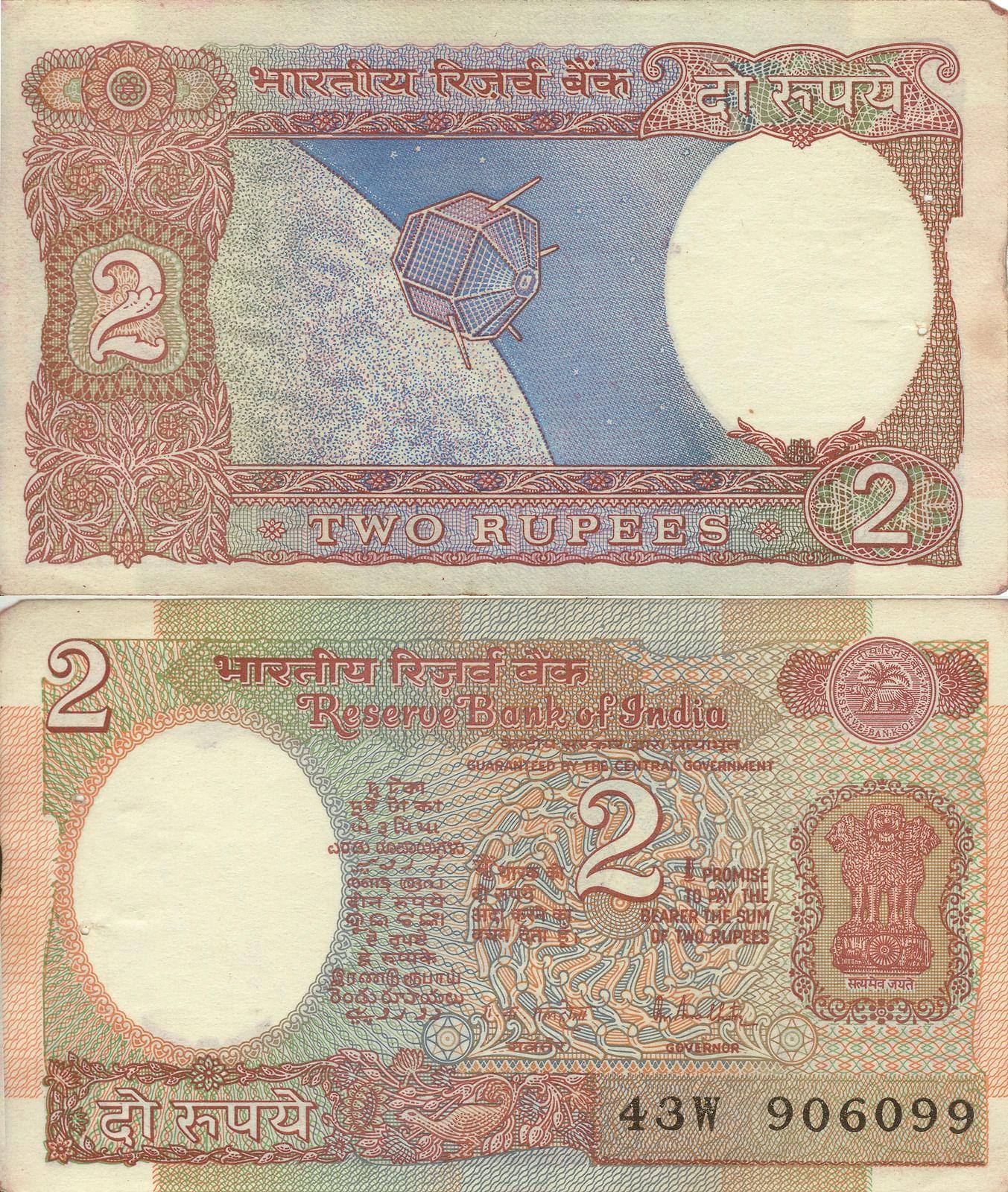 rupee_satellite12