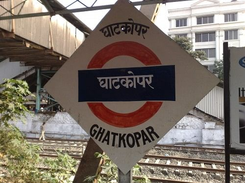 Ghatkopar_platform_board