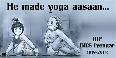 AMUL AD on B K S Iyengar
