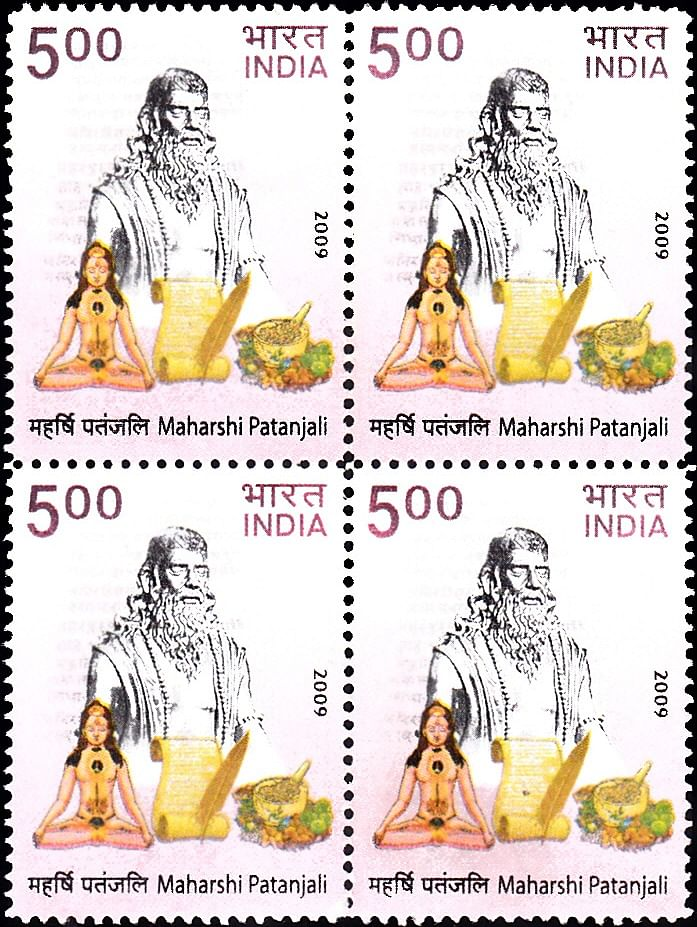 Maharshi-Patanjali-India-Stamp-Block-of-4