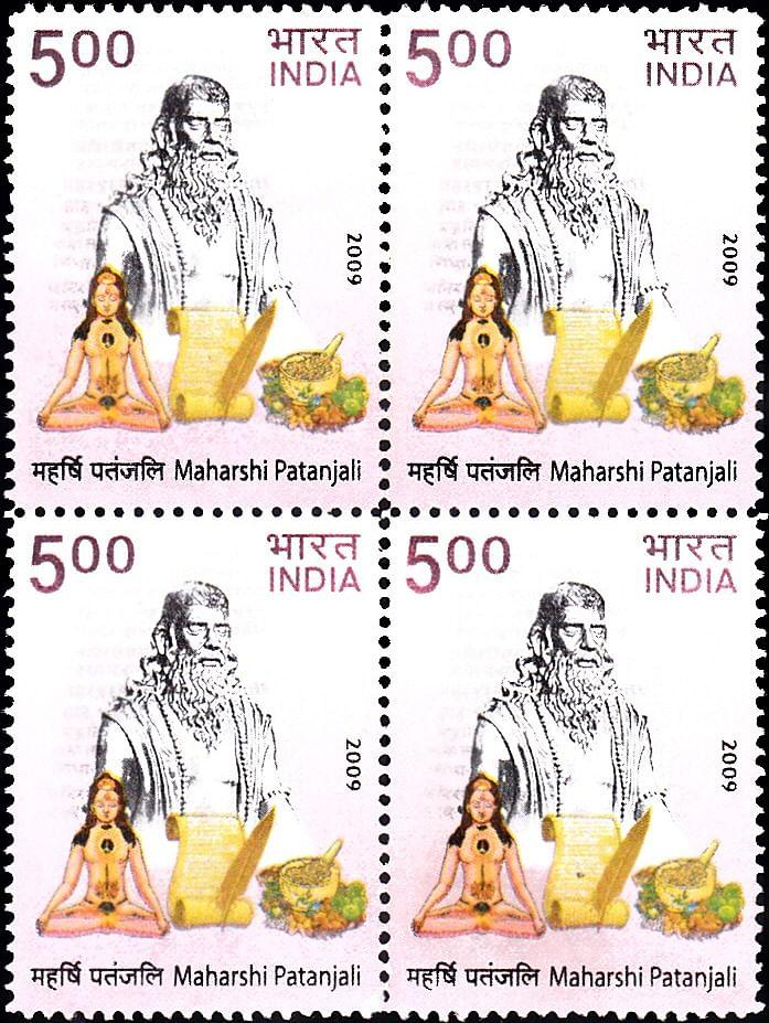 Maharshi-Patanjali-India-Stamp-Block-of-4
