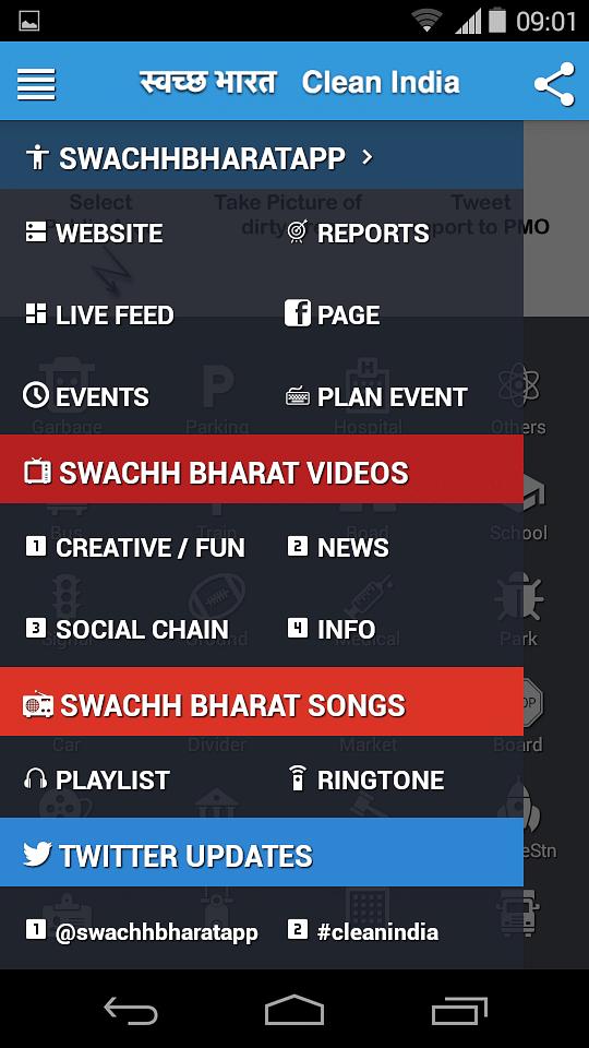 The menu of the app.