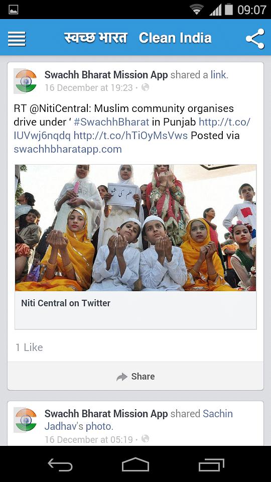News related to Swachh Bharat Abhiyan.