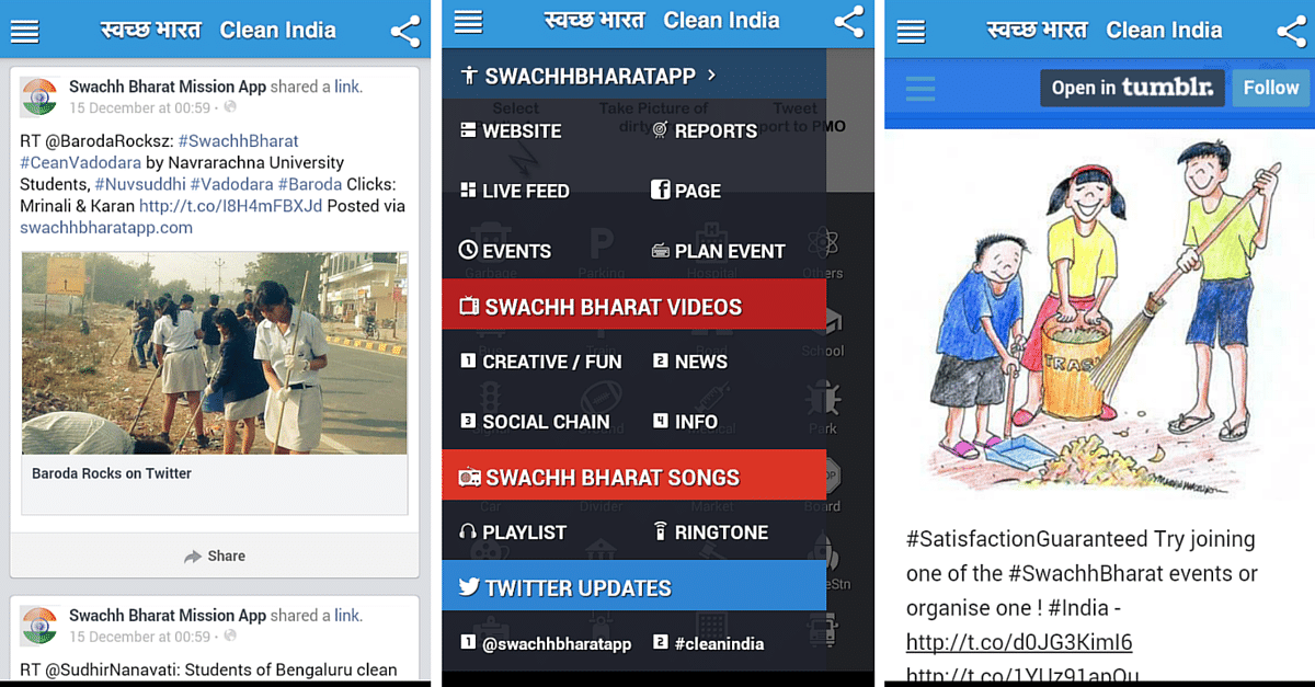 Don't see a Swachh Bharat around you? Use this App to Inform the PM Directly!