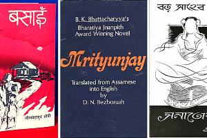 north east india literature