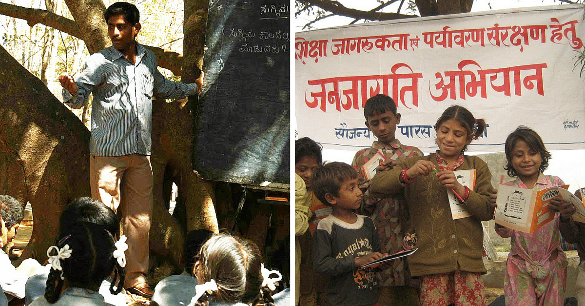 Here's how you can Donate-a-book to help 1200 Children in rural Karnataka and Bundelkhand Read