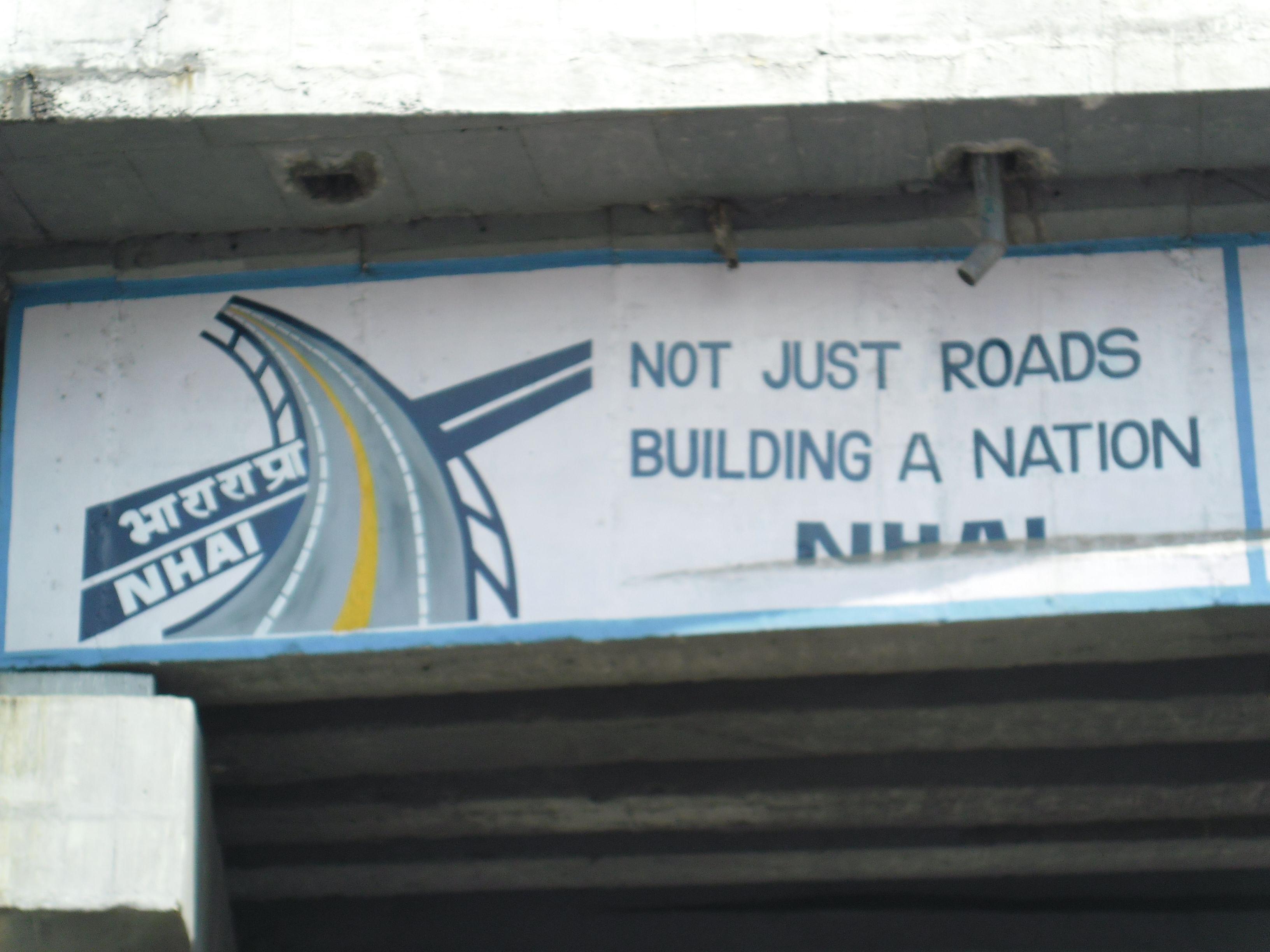 National_highways_India