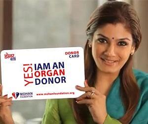 Raveena-Tandon-Donorcard-Banner