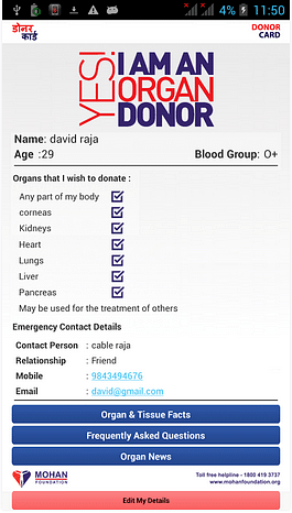 The E-Donor Card App allows you to carry your Donor Card on your smartphone.