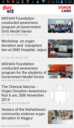 The app also give access to all the information regarding organ donation on your smartphone.