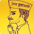 Slogan Murugan