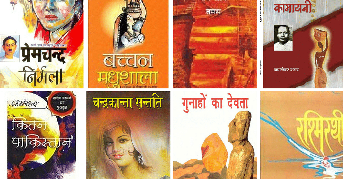 15 Books That Remind Us of Our Rich Hindi Literary Heritage