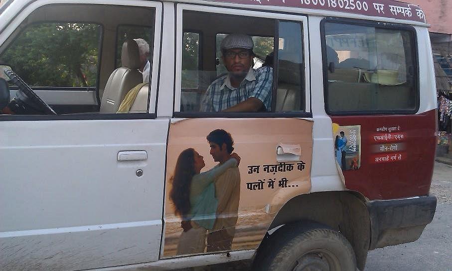 Job 17, Contraceptive Rural Campaign worker, Bihar.