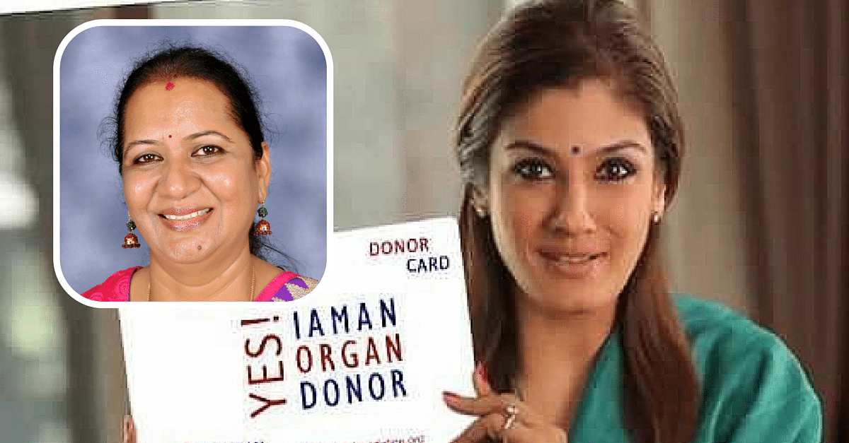 How much do you know about Organ Donation? Let Lalitha Tell You More!