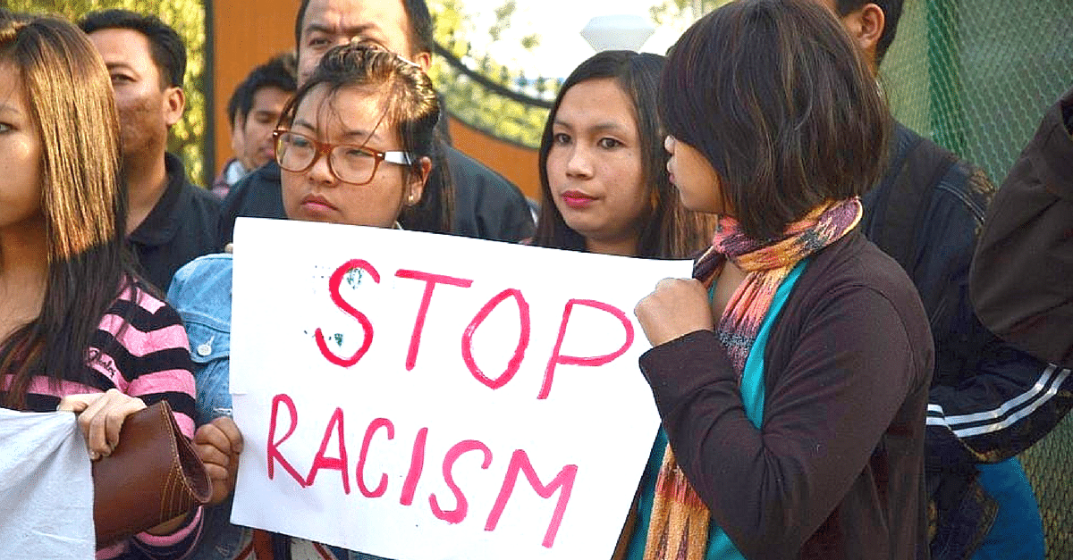 IPC to be Amended to Punish Racial Discrimination