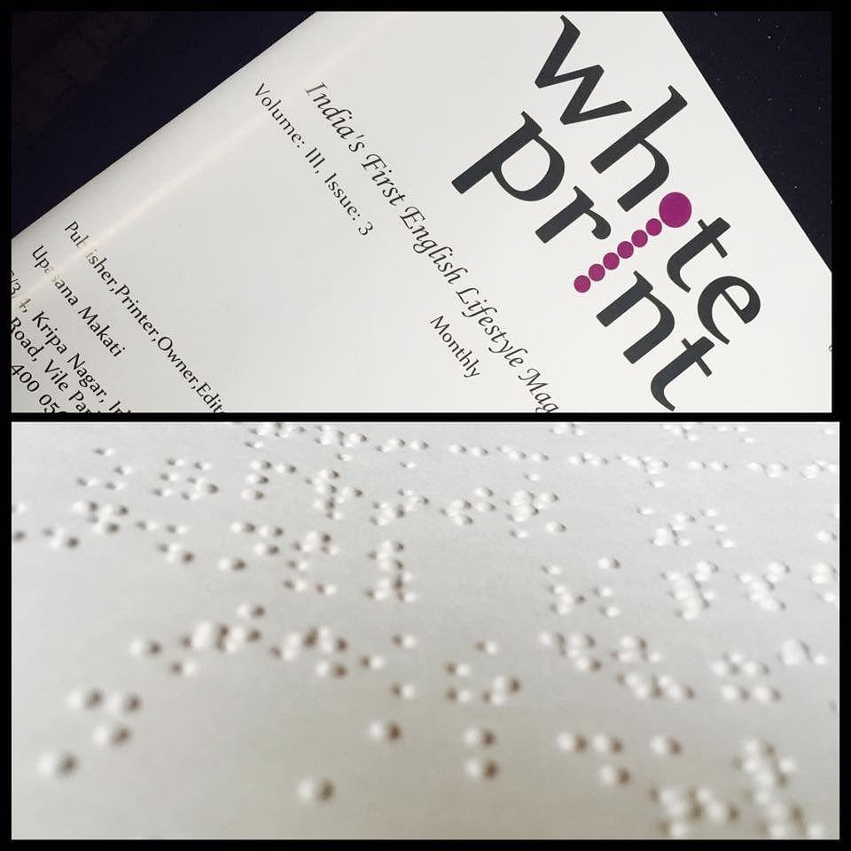 whiteprint1