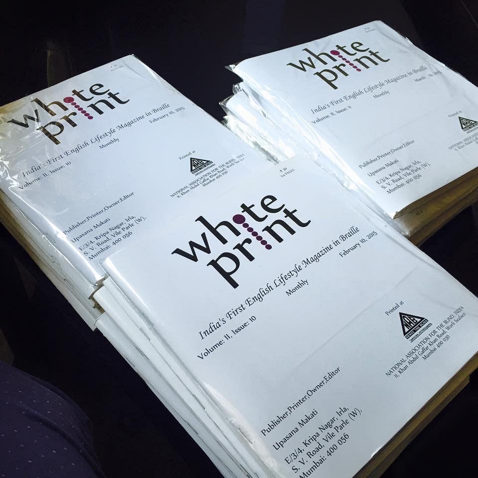 whiteprint2