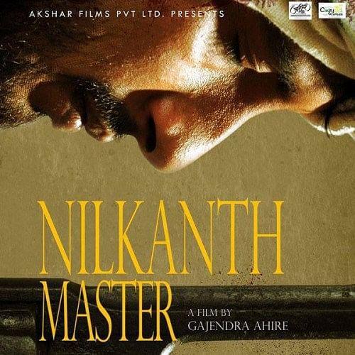 Nilkanth-Master