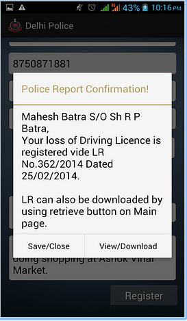 Screen Shot 2015-08-13 at 12.24.42 pm