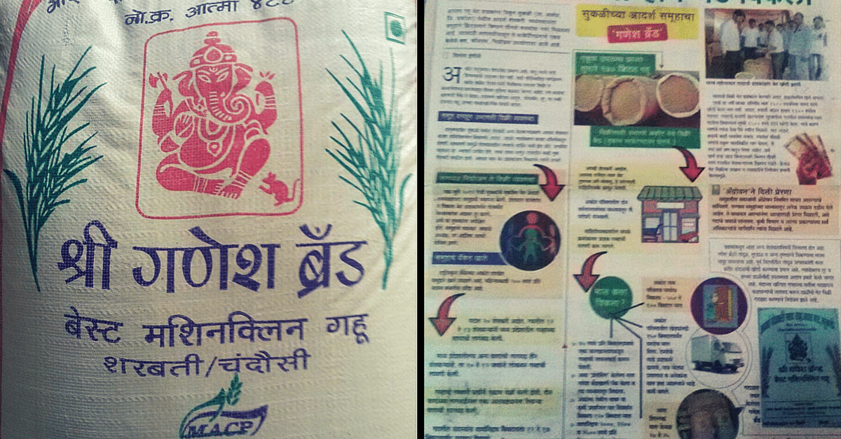 Ganesh Wheat is grown, processed and packed by the village itself