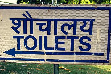 toilet_f