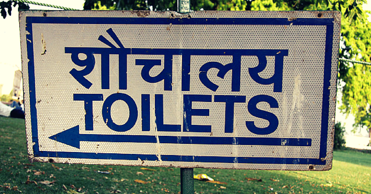 Is It Possible to Build 173 Toilets in 24 Days? This 60-Year Old Got It Done in Her Village!