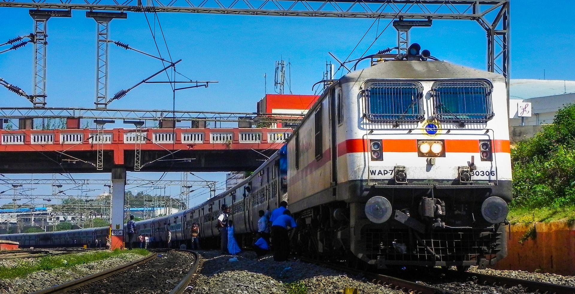 train NE