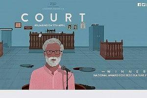 court (2)