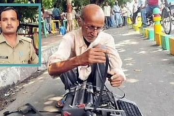 lucknow cop broke typewriter