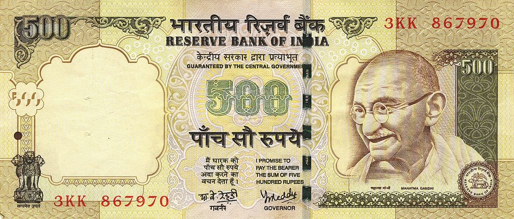 Gandhicurrency5