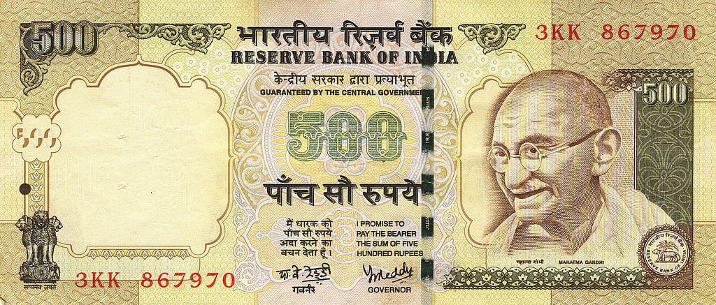 Gandhicurrency5