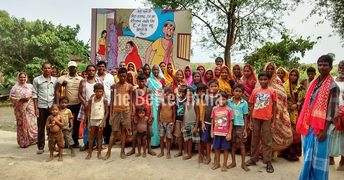 The village became open defecation free in just four months.