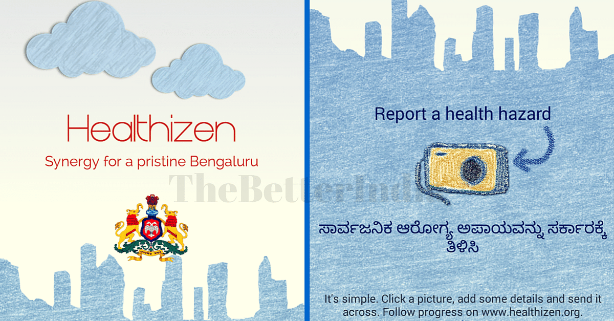 This App Connects People with the Govt to Address Public Health Hazards in Bangalore