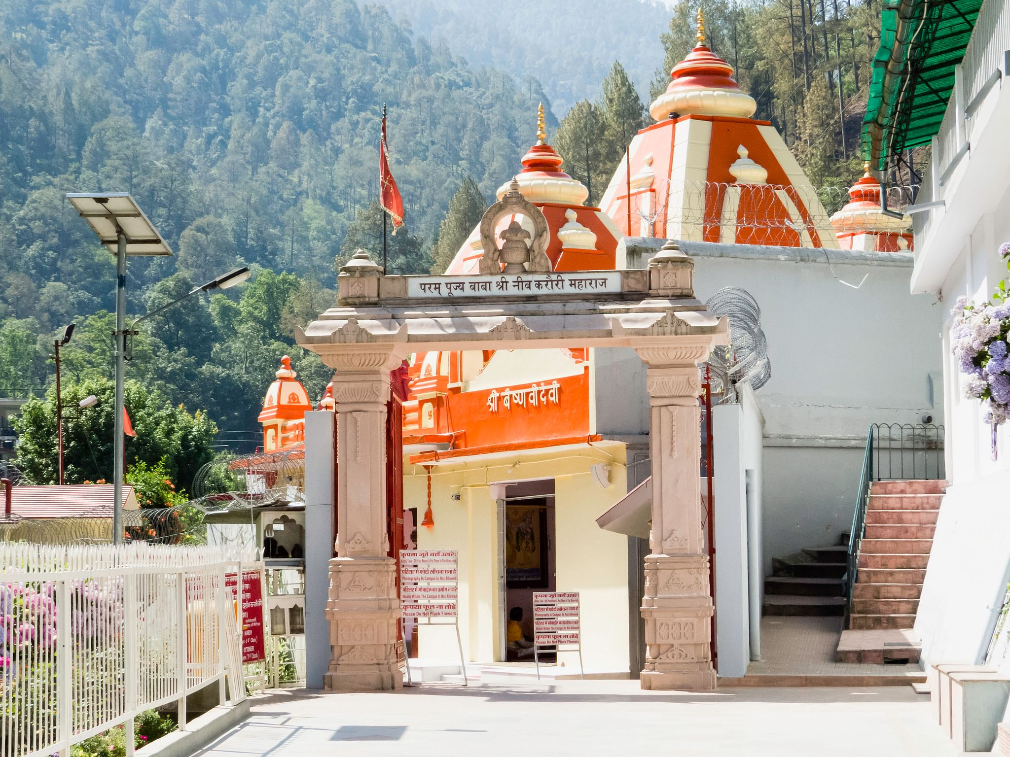 the 15 most unusual places of worship in kainchi