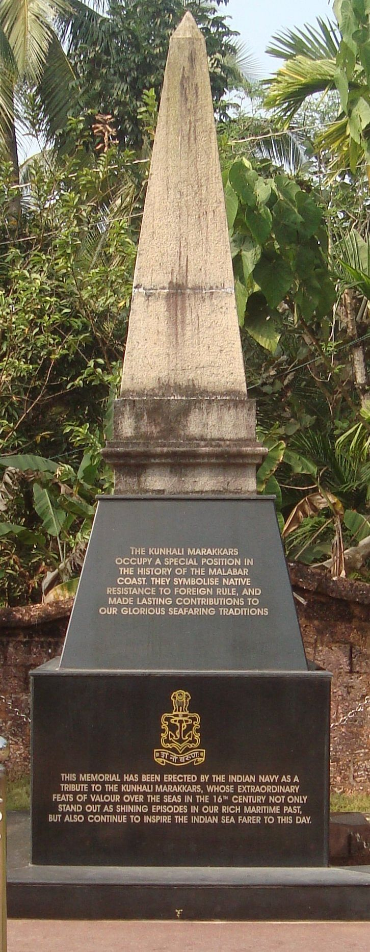 The Kunjali Marakkar Memorial erected by the Indian navy at Kottakkal, Vadakara Source: Wikipedia