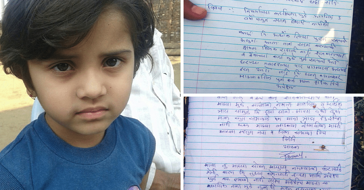 Vishal Pawar Left Behind These 4 Suicide Notes, A Young Daughter, A Wife & Parents