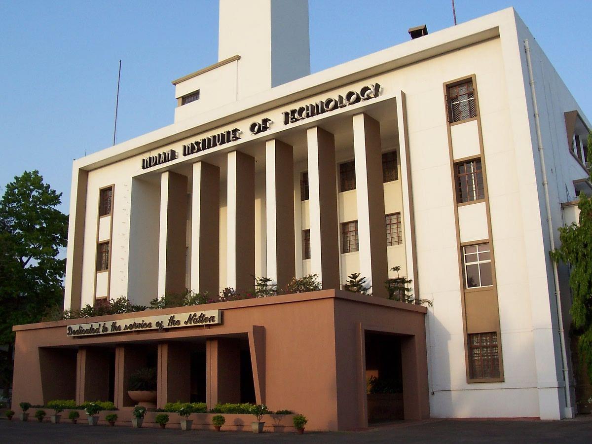 Justice Katju IIT