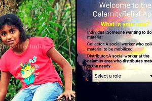 calamityrelief_f