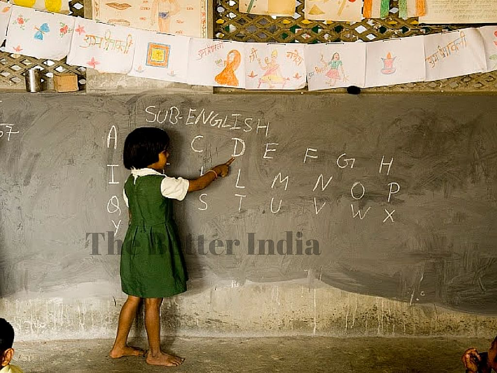PPES also helps in constructing toilets in the houses of those students who are regular to school.