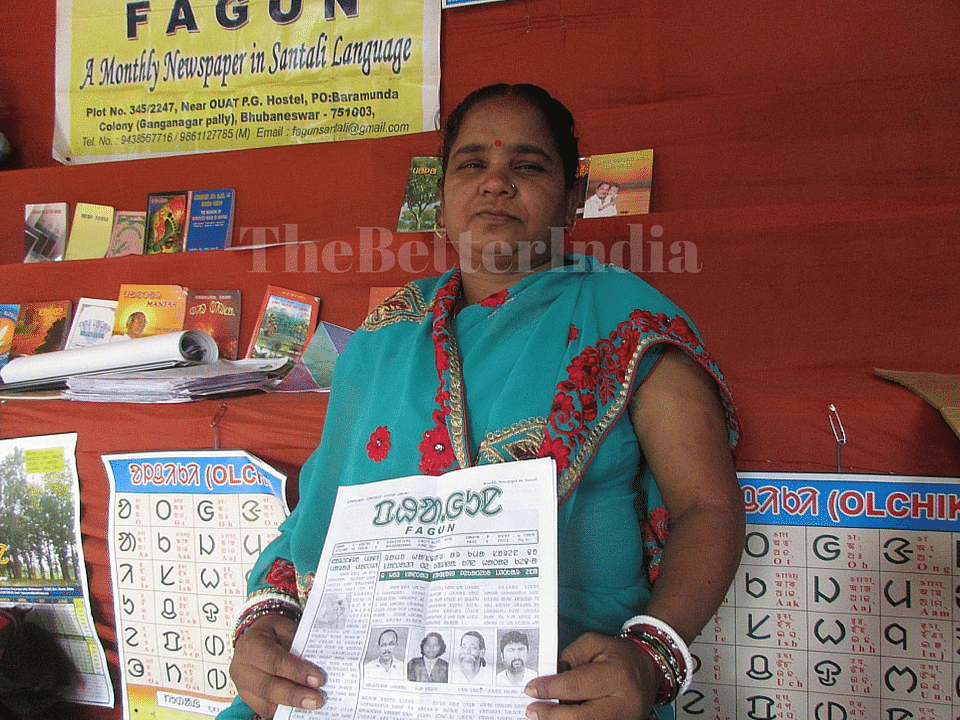 Malati Murmu, a Santal tribal woman from Odisha's Mayurbhanj district, is a proud editor-publisher of Fagun, the only Santali language newspaper published in India. (Rakhi Ghosh\WFS)