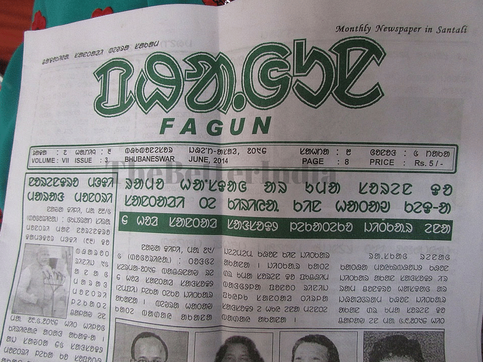 Fagun, a monthly newspaper published in Santali, boasts of a circulation of 5,000 copies with readers across the country, including states like Delhi, Jharkhand, West Bengal, Assam, Maharashtra, Tamil Nadu, Andhra Pradesh, Kerala and even Andaman and Nicobar Islands. (Rakhi Ghosh\WFS)